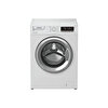 Altus AL 8120 X A+++ (-30%) 8 Kg 1200 Devir Beyaz Çamaşır Makinesi
