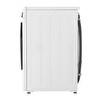 LG F4V5RGP0W.ABWPLTK A+++ 10,5 / 7 Kg Yıkama Kurutmalı Çamaşır Makinesi - Beyaz