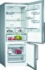 Bosch KGN76AIF0N 578 Lt A++ Enerji Sınıfı Alttan Donduruculu XL İnox Soğutucu Buzdolabı