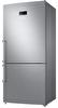 Samsung RB56TS754SA A++ Enerji Sınıfı 607 Lt Inox No Frost Buzdolabı