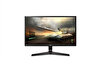 "LG 23.8"" 24Mp59G Ips Full HD HDMI Gaming Monitör"