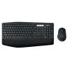 Logitech Mk850 Kablosuz Q Klavye Mouse Set (920-008230)