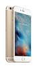 Apple iPhone 6S Plus 32 GB Akıllı Telefon (Altın)