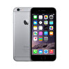 IPHONE 6 32GB SPACE GRAY AKILLI TELEFON ( OUTLET )