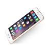 Apple iPhone 6 32 GB Gold Akıllı Telefon