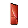 Apple iPhone XR 64GB (Product)Red Akıllı Telefon