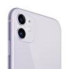 Apple iPhone 11 64GB Purple Akıllı Telefon