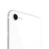 Apple iPhone SE 128GB Akıllı Telefon Beyaz