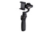 DJI OSMO MOBILE ( OUTLET )
