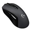 Logitech G603 Lightspeed Kablosuz Gaming Mouse (Gri)