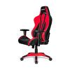 Adore AKRacing Premium Seri Profesyonel PC Oyuncu ve Yönetici Koltuğu AKR-K700Q-KS-1 Kırmızı-Siyah