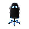 Adore DXRacer Oyun Koltuğu DX-OH-KS06-NB-1 Siyah - Mavi