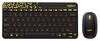 Logitech Mk240 Kablosuz Sarı Siyah Klavye Mouse Set (920-008215)