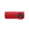 Sony Srs-Xb21 Bluetooth Hoparlör (Kırmızı)