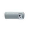 Sony SRS-XB21 Bluetooth Hoparlör (Beyaz)