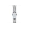 Apple Watch Nike+ S3 38mm Gümüş Rengi Alüminyum Kasa Ve Saf Platin/Siyah Nike Spor Kordon (MQKX2TU/A)