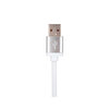 Preo My Mobile mmu03 Lightning Kablo (Beyaz)