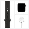 Apple Watch Seri 6 40mm Space Gray Alüminyum Kasa ve Siyah Spor Kordon MG133TU/A