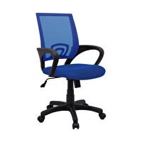 Adore Max Office Turbo MXC032FM File Sırtlı Çalışma Koltuğu Mavi