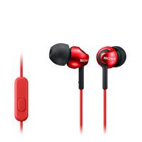 Sony Mdrex110Apr Kırmızı Kulakiçi Kulaklık