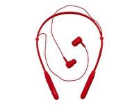 Preo My Sound Ms17 Kulakiçi Kablosuz Kulaklık Kırmızı