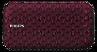 Philips Bt3900P/00 Everplay Bluetooth Hoparlör (Pembe)