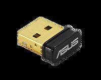 Asus Usb-N10Nano 150Mbps Nano Usb Adaptör