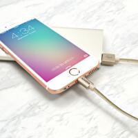 Adata 1MT. Lightning MFI Hızlı Şarj Kablosu Alüminyum Gold (Apple)