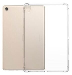 "Preo My Case Huawei T8 8"" Tablet Kılıfı Şeffaf"