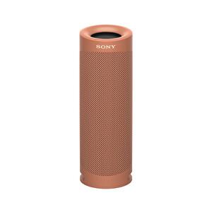 Sony SRS-XB23 Extra Bass Taşınabilir Bluetooth Hoparlör Kırmızı