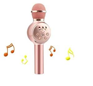 Preo My Sound  Led Işıklı Kareoke Mikrofon