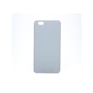 Reeder P10 Beyaz Silikon Cep Telefonu Kılıfı