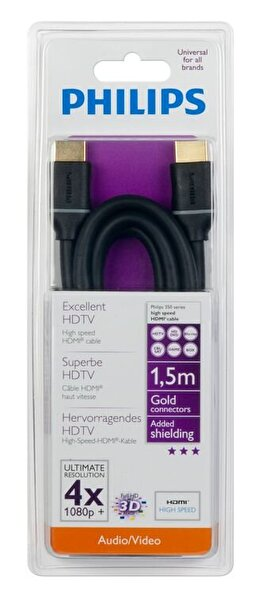 PHILIPS SWV7432H/S GOLD HDMI 1.5M KABLO