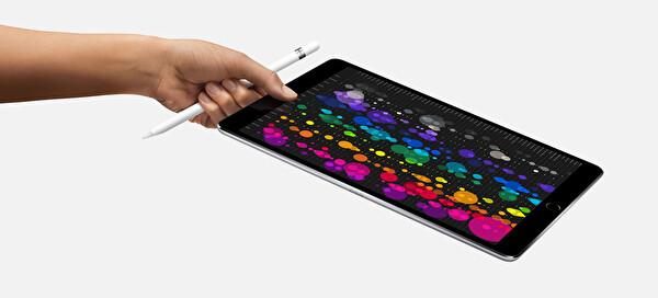 """Apple iPad Pro MPF02TU/A 256 GB 10.5"""" Silver WiFi Tablet"""