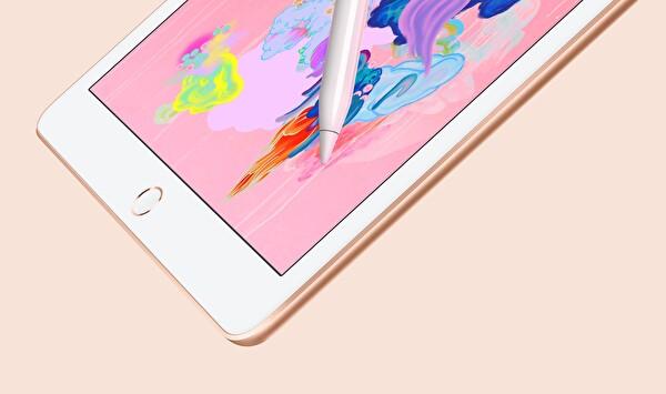 "Apple MRM22TU/A 6. Nesil 9.7"" Wifi Tablet + Cellular 128GB (Altın)"