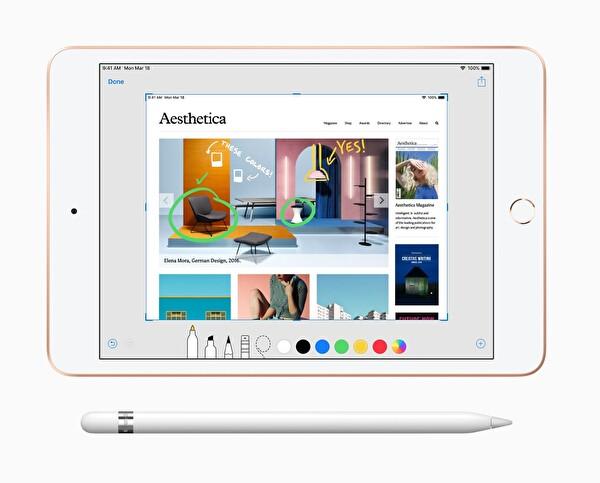 Apple MUQY2TU/A iPad Mini Wi-Fi 64GB Gold
