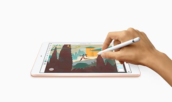 """Apple iPad MW6D2TU/A 10.2"""" Wi-Fi + Cellular 32GB - Gold Tablet"""