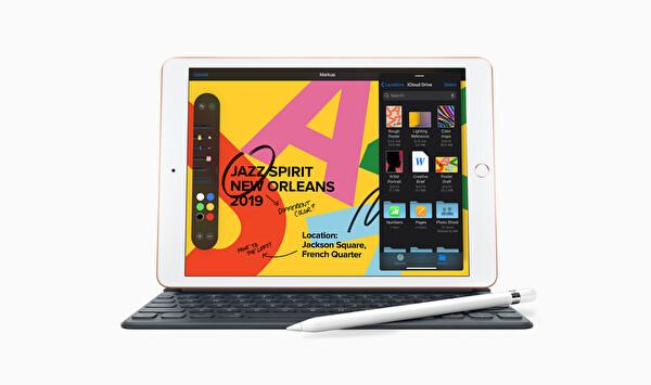 "Apple iPad MW6G2TU/A 10.2"" Wi-Fi + Cellular 128GB Gold Tablet"