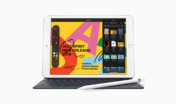 "Apple iPad 7. Nesil MW762TU/A 32GB 10.2"" Gold WiFi Tablet"