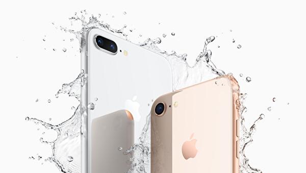 Apple iPhone 8 Plus 128GB Silver Akıllı Telefon