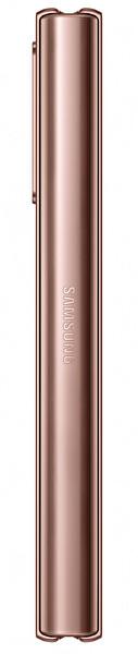 Samsung Galaxy Z Fold2 Bronze Akıllı Telefon