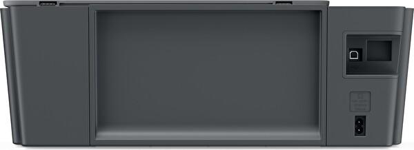 HP Smart Tank 515 AIO wi-fi Tanklı Yazıcı + HP (5EE91AA) Commuter 15.6'' Sırt Çantası Hediye