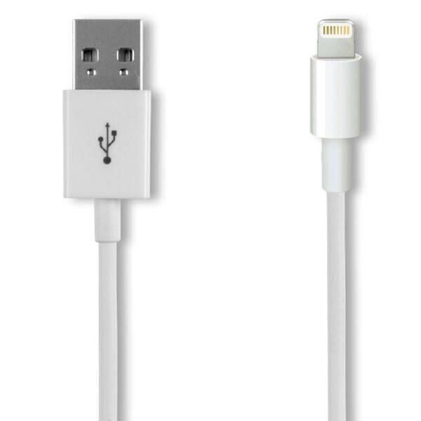 CELLULARLINE BEYAZ LIGHTNING USB DATA KABLO- USBDATACMFIIPH5W ( OUTLET )