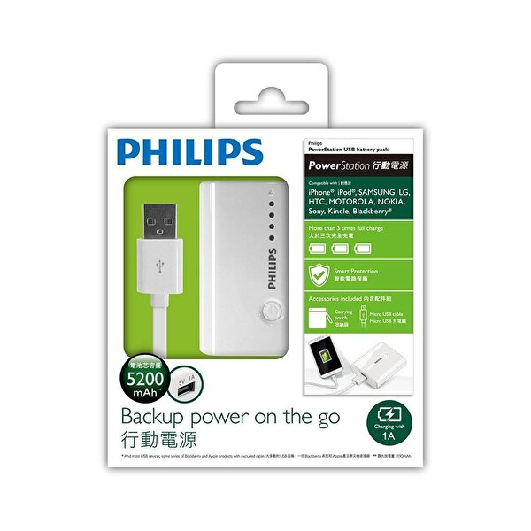 Philips Dlp5202 Powerbank 5200Mah