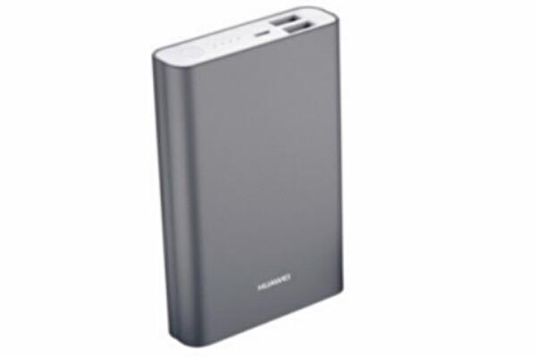 Huawei Ap007 13000 Mah Taşınabilir Şarj Cihazı (Altın)
