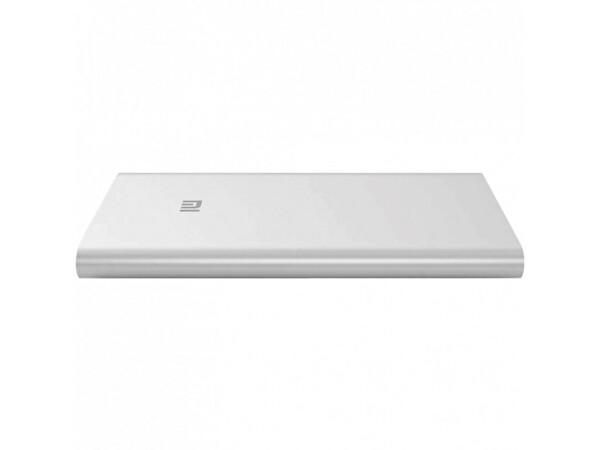 Xiaomi 10.000 mAh 2S Gümüş Powerbank